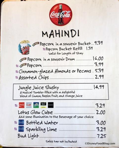 Mahindi Menu July 2017