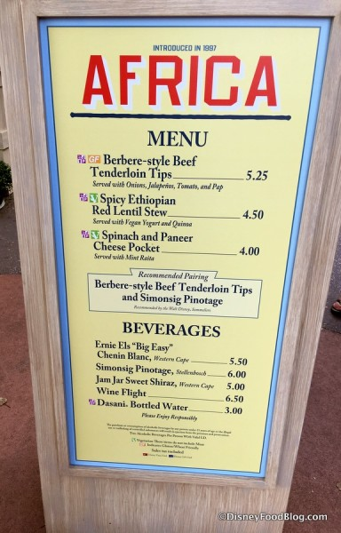 2017 Epcot Food and Wine Festival Africa Menu