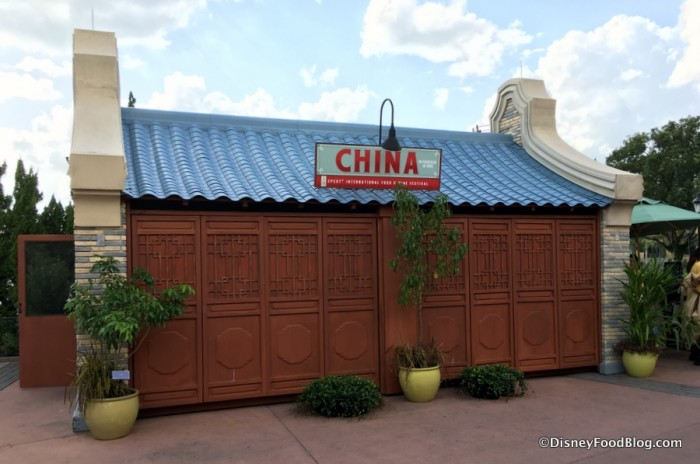 2017 Epcot Food and Wine Festival China Booth