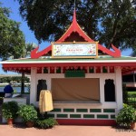 Sneak Peek: New Marketplace Booths Created for 2017 Epcot Food and Wine Festival