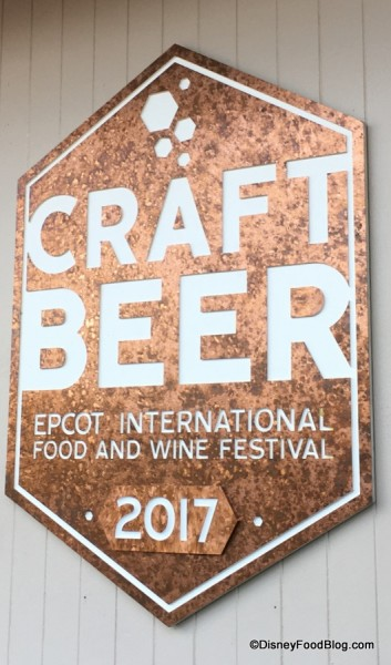 2017 Epcot Food and Wine Festival Craft Beer Booth