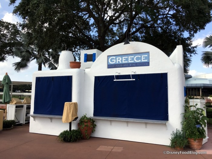 2017 Epcot Food and Wine Festival Greece Booth