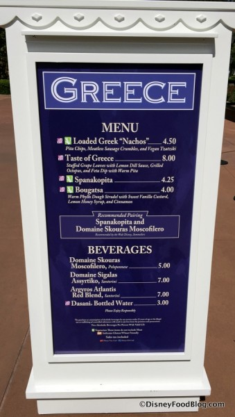 2017 Epcot Food and Wine Festival Greece Menu