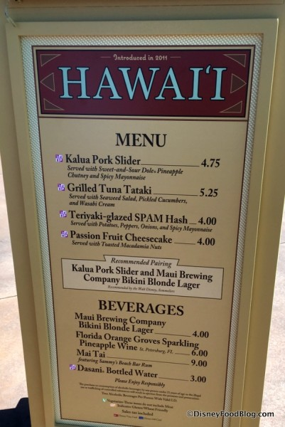2017 Epcot Food and Wine Festival Hawaii Menu
