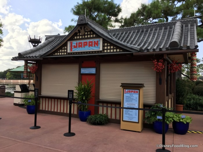 2017 Epcot Food and Wine Festival Japan Booth