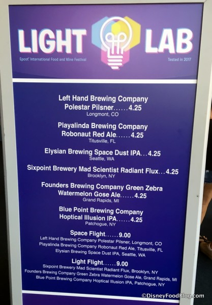 2017 Epcot Food and Wine Festival Light Lab Menu