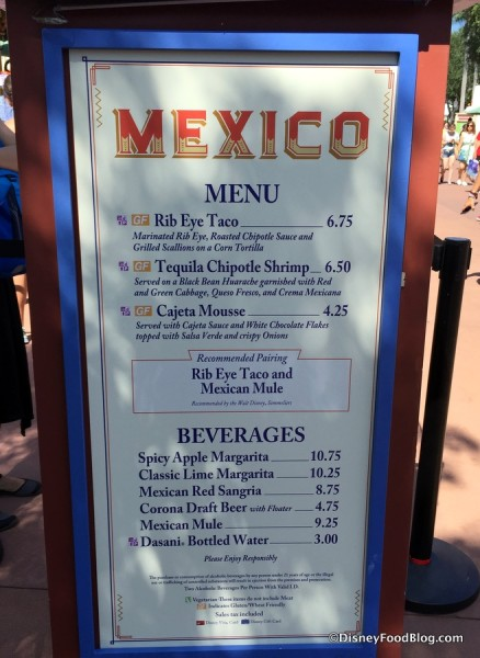 2017 Epcot Food and Wine Festival Mexico Menu