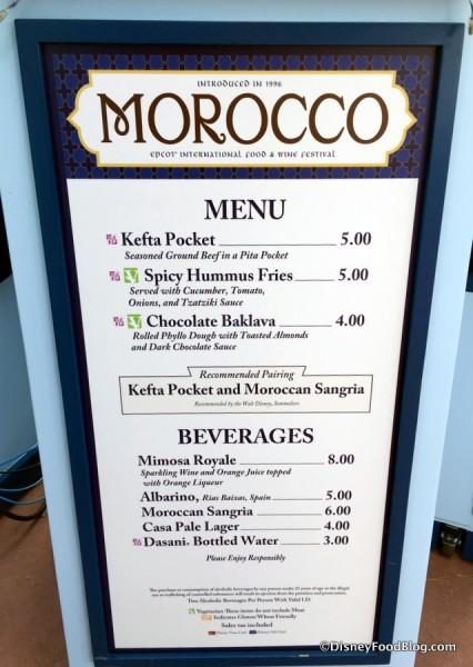 2017 Epcot Food and Wine Festival Morocco Menu
