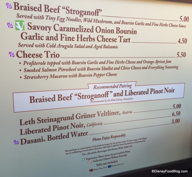 Cheese Studio Menu