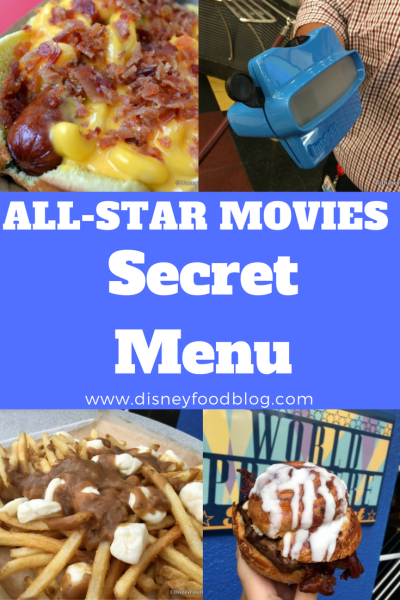 All Star Movies Resort SECRET MENU in Walt Disney World!!!