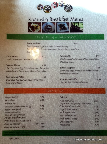 Sanaa Breakfast Menu
