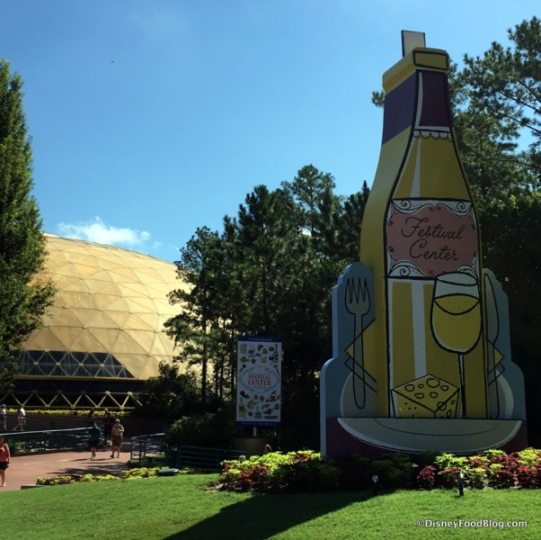 Epcot Food and Wine Festival Center -- 2017