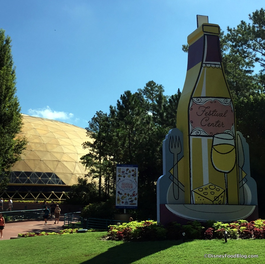 Disney World Food And Wine Festival Concerts