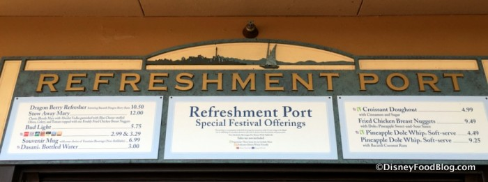 Refreshment Port Menu 2017 Epcot Food and Wine Festival