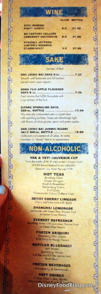 Drink Menu -- Click to Enlarge