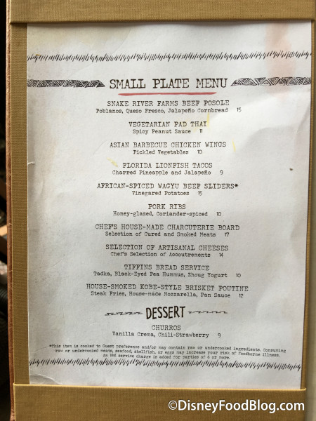 Small Plates Menu -- Nomad Lounge