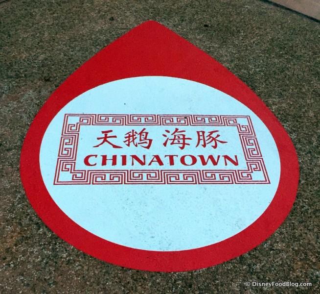 This Way to Chinatown