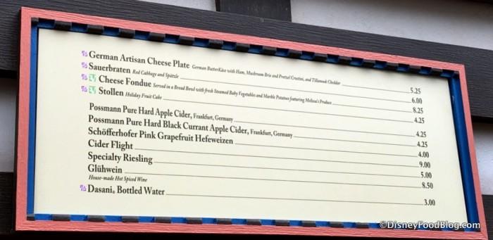 2017 menu