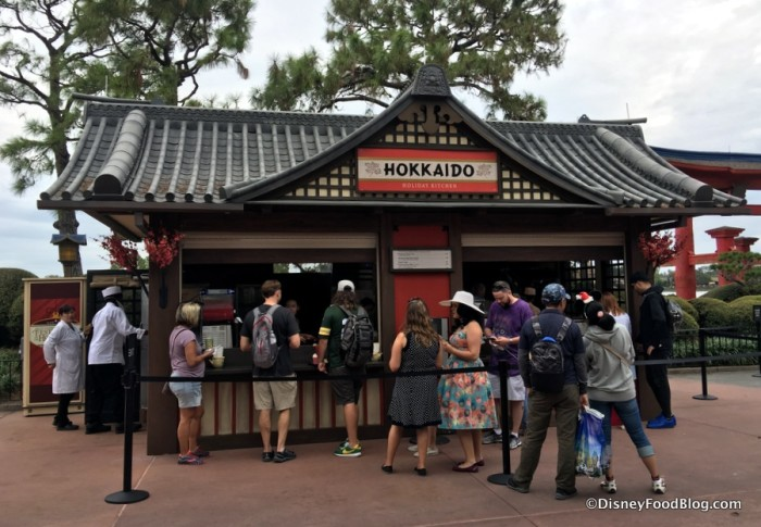 Hokkaido Holiday Kitchen