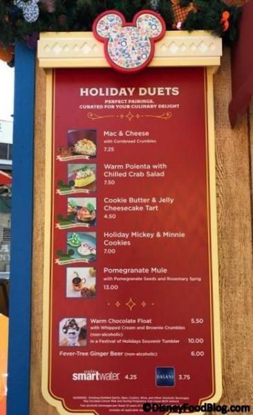 Holiday Duets booth menu