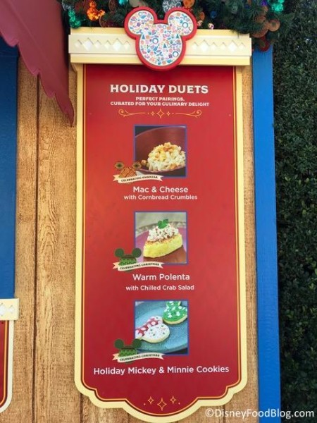 Holiday Duets booth menu