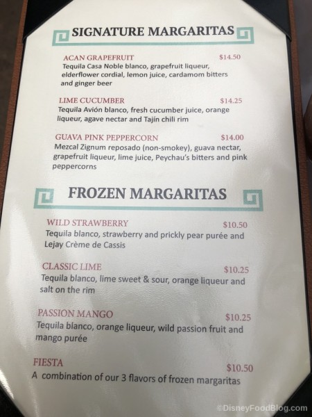 Margarita Menu at Choza de Margarita