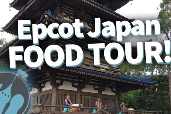 DFB Video: Food Tour of Epcot's Japan Pavilion