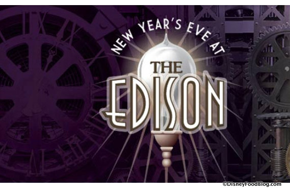 News: Tickets Available for New Year's Eve at The Edison