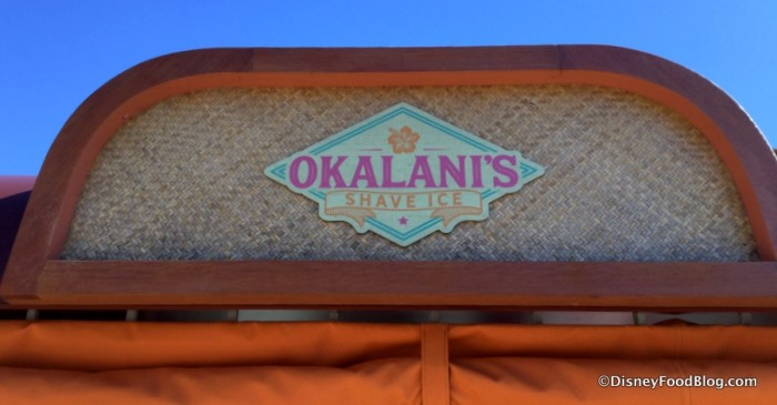 Okalani's Shave Ice