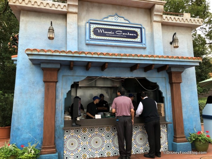 2018 Epcot Festival of the Arts Mosaic Canteen Food Studio Morocco booth
