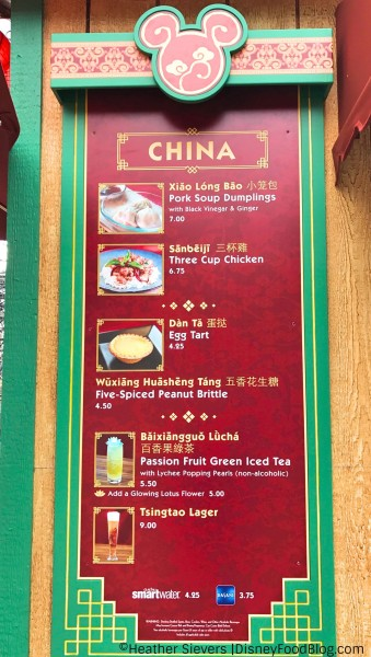 China Booth's Menu for Lunar New Year