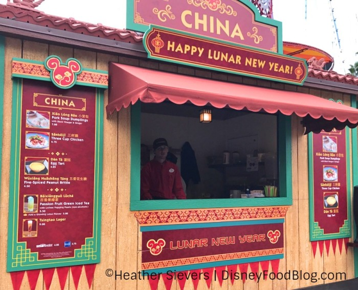 China Booth at Lunar New Year