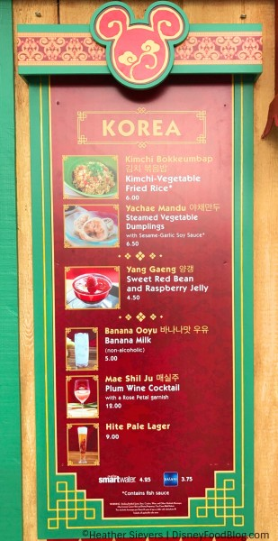 Korea Booth's Lunar New Year Celebration Menu