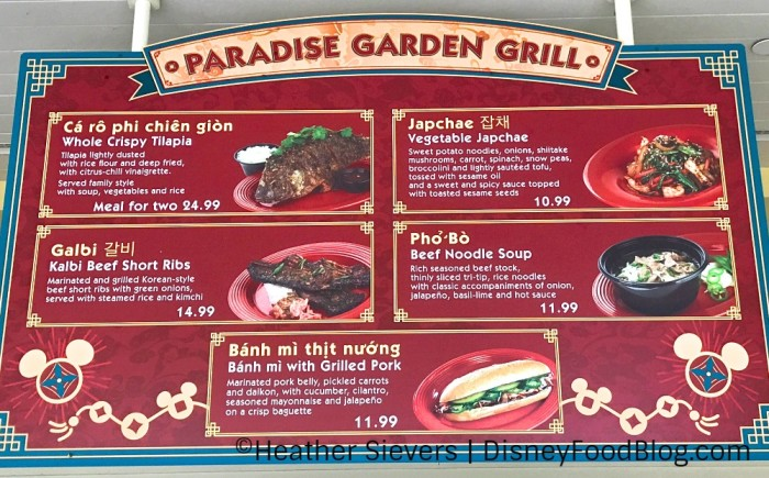 Paradise Grill's Lunar New Year Overlay Menu!
