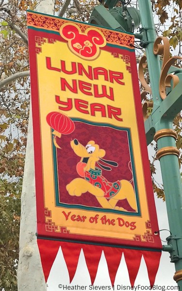 Lunar New Year -- Starring Pluto for Year of the Dog!