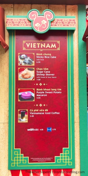 Vietnam Booth's Lunar New Year Menu