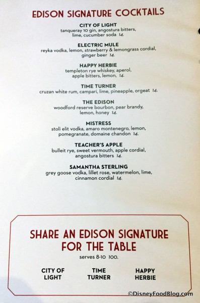 Edison Signature Cocktails