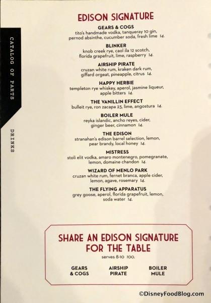 Edison Signature Cocktails