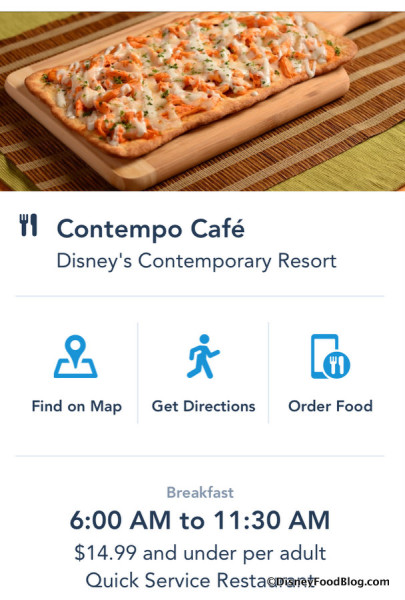 Contempo Cafe on Mobile Order screenshot