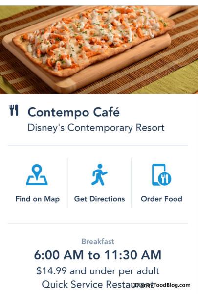 Contempo Cafe on Mobile Order screenshot