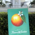 Booking Now Open for Garden Rocks Dining Packages for 2019 Epcot Flower and Garden Festival