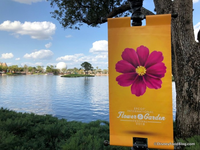 2018 Epcot Flower and Garden Festival