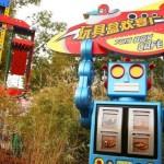 Disney's Hollywood Studios Woody's Lunchbox Menu Maybes
