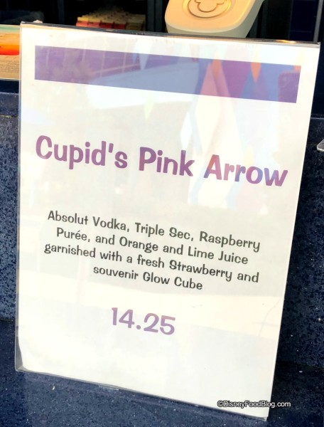 Cupid's Pink Arrow at the Drop-Off Pool Bar at Art of Animation