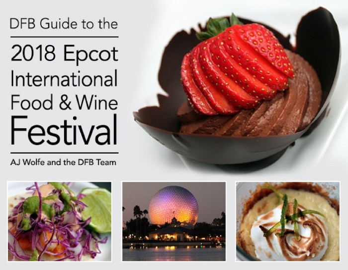 Pre-Order DFB Guide to the 2018 Epcot Food and Wine Festival