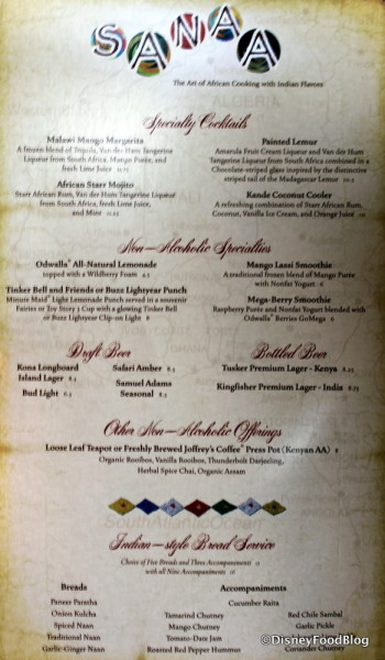 Drinks Menu at Sanaa