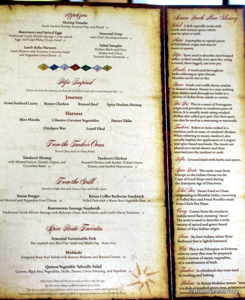 Lunch Menu at Sanaa