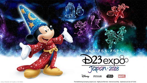 D23 Expo Japan ©Disney