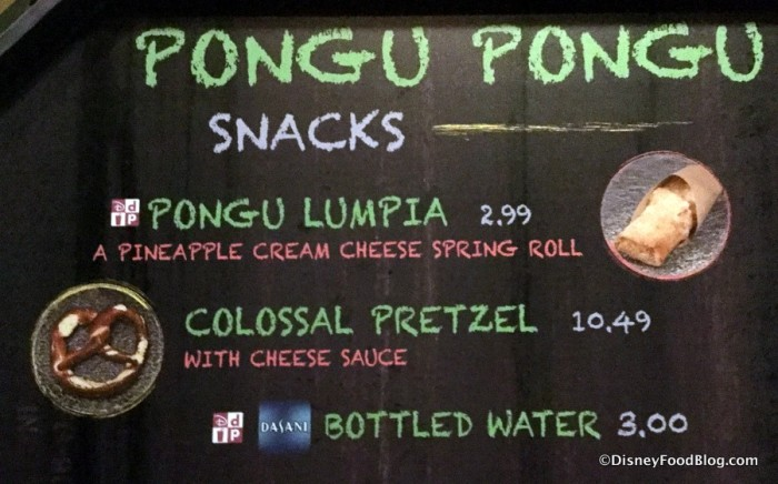 Pongu Pongu Food Menu