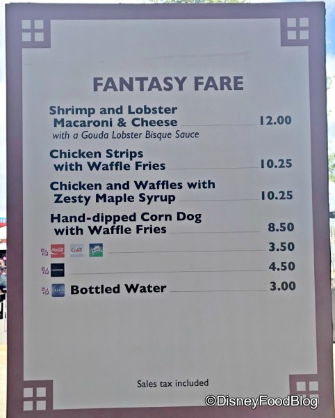 Fantasy Fare Food Truck now in West Side